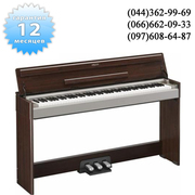 YAMAHA YDP-s31 электро пианино купить